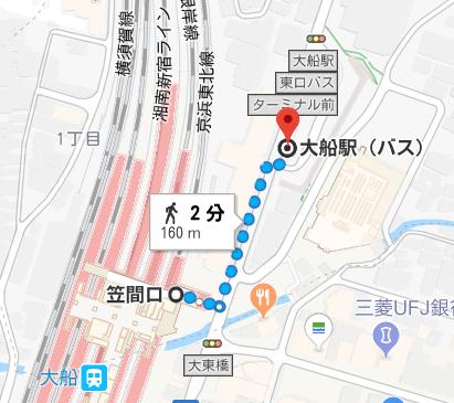 大船駅.png